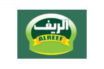 Al Reef