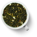 Китайский элитный чай Gutenberg классический с жасмином, 50 гр