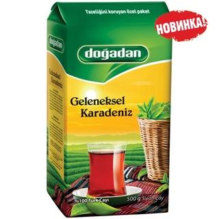 Турецкий черный чай Dogadan традиционный черноморский, 500 гр