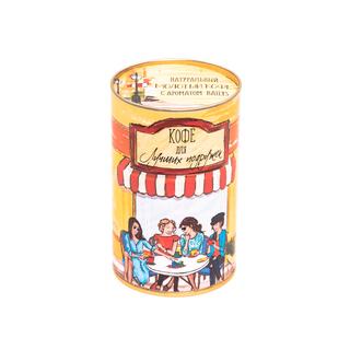 Подарочный кофе Для лучших подружек, 100 гр