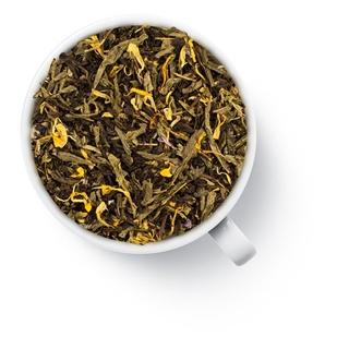 Чай зеленый с черным ароматизированный Gutenberg остров сокровищ, 50 гр