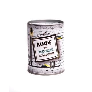 Подарочный кофе Для хорошей компании, 100 гр