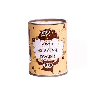 Подарочный кофе На любой случай, 100 гр