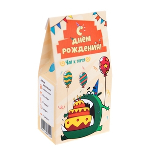 Подарочный чай к торту С днём рождения