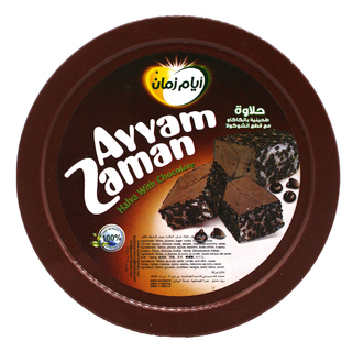 Кунжутная халва Ayyam Zaman с шоколадом, 400 гр