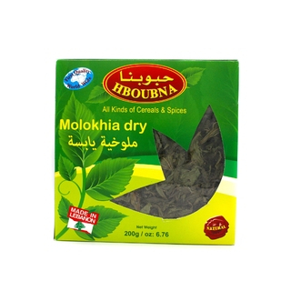 Листья джута Hboubna сушеные, 200 гр