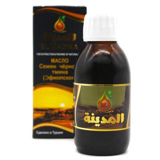 Масло семян черного тмина El Madina эфиопское, 125 мл