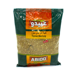 Затар Abido Spices, 500 гр