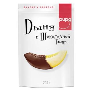 Сухофрукты Pupo дыня в шоколаде, 200 гр