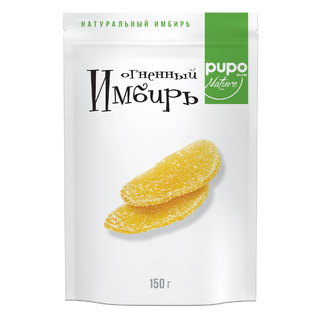 Сухофрукты Pupo огненный имбирь, 200 гр