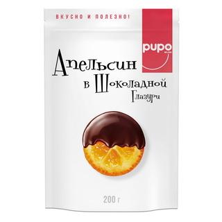 Сухофрукты Pupo апельсин в шоколаде, 200 гр
