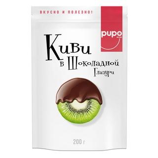 Сухофрукты Pupo киви в шоколаде, 200 гр