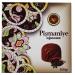 Пишмание Hajabdollah со вкусом какао в подарочной упаковке, 160 гр