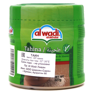 Кунжутная паста Al Wadi тахини, 227 гр