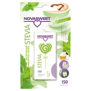 Стевия Novasweet 150 таблеток, 9 гр