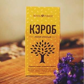 Кэроб сырой Royal Forest необжаренный, 200 гр