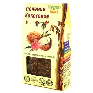 Печенье Vegan food кокосовое