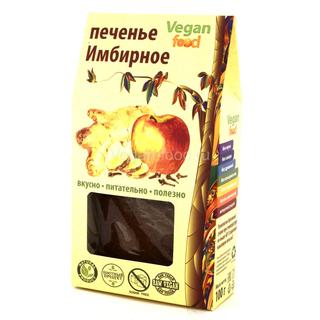 Печенье Vegan food имбирное
