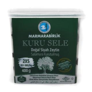 Маслины Marmarabirlik kuru sele вяленые 2XS, 400 гр