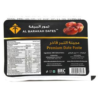 Финиковая паста Al Barakah Dates, 500 гр