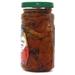 Томаты вяленые в масле Burcu, 300 гр
