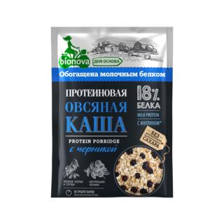 Протеиновая овсяная каша Bionova с черникой, 40 гр