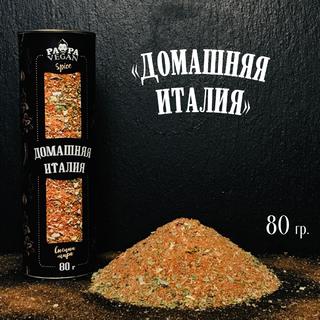 Натуральные специи Papavegan Домашняя Италия, 80 гр