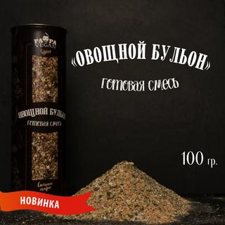 Натуральные специи Papavegan овощной бульон, 100 гр