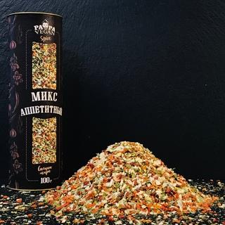 Натуральные специи Papavegan аппетитный микс, 80 гр