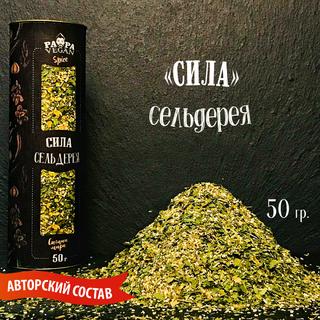 Натуральные специи Papavegan сила сельдерея, 50 гр