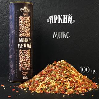 Натуральные специи Papavegan яркий микс, 100 гр