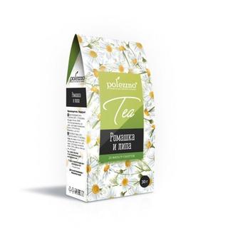 Ромашковый чай с липой Polezzno в пакетиках, 20 шт по 1.5 гр