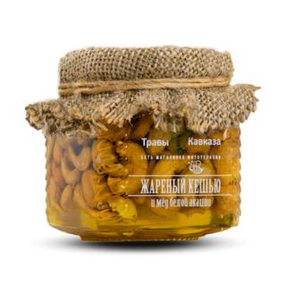 Жареный кешью и мёд белой акации Травы Кавказа, 290 гр
