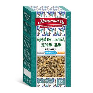 Смесь для гарнира Националь бурый рис, полба и семена льна, 250 гр