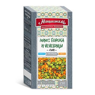 Микс для супа Националь из гороха и чечевицы, 250 гр