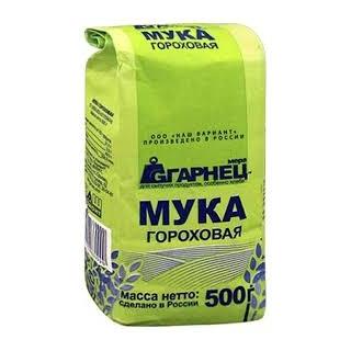Мука гороховая Гарнец, 500 гр