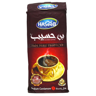 Buy arabica instant coffee plant