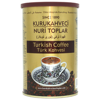 Кофе в зернах купить оптом минск